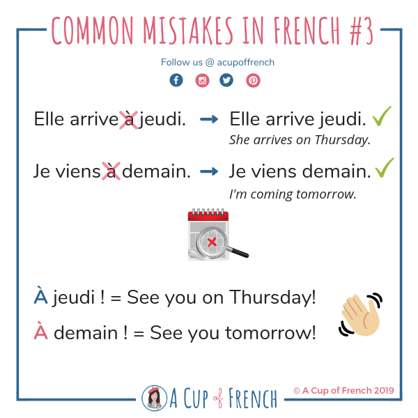 Common mistakes in French (3)